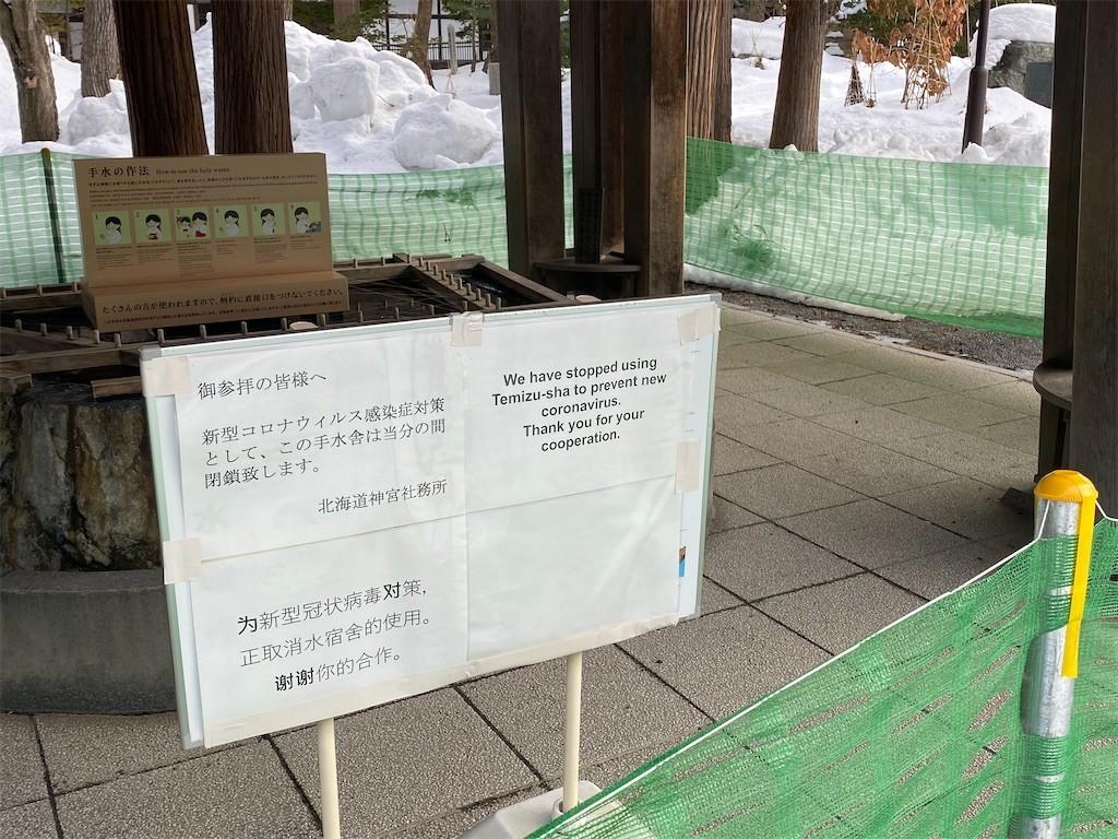 f:id:jironakayama:20200305202711j:image