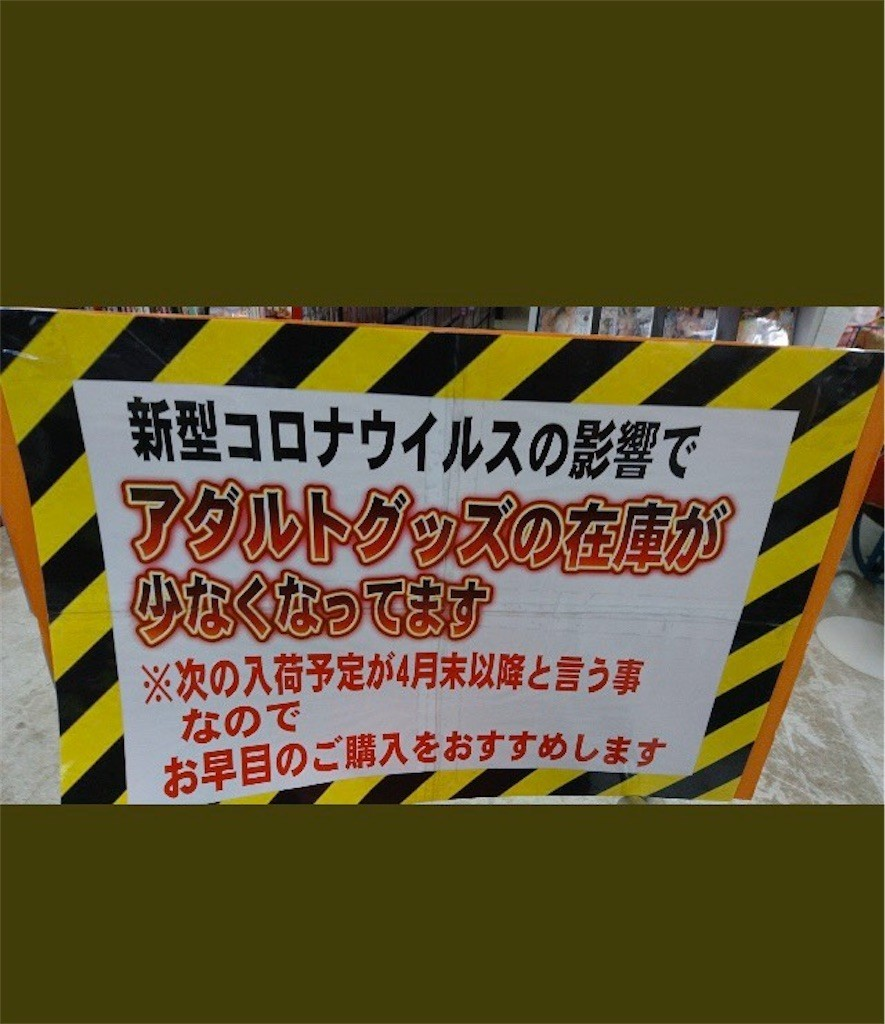 f:id:jironakayama:20200311092030j:image