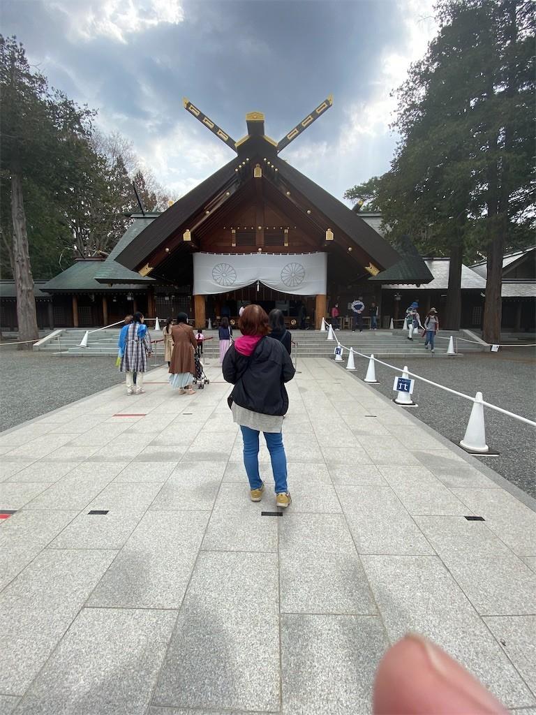 f:id:jironakayama:20200502215856j:image
