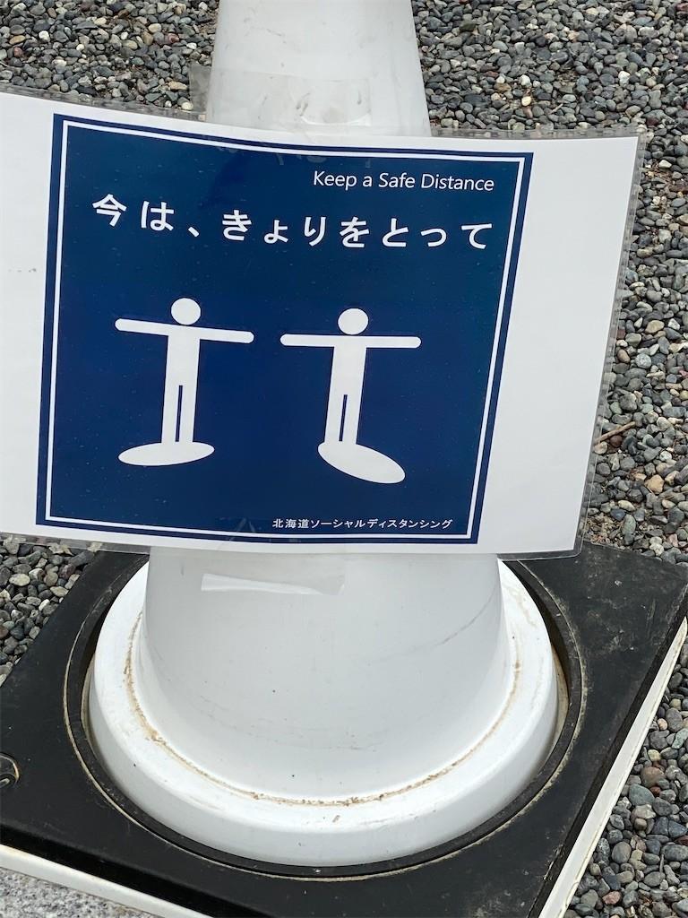 f:id:jironakayama:20200502215917j:image