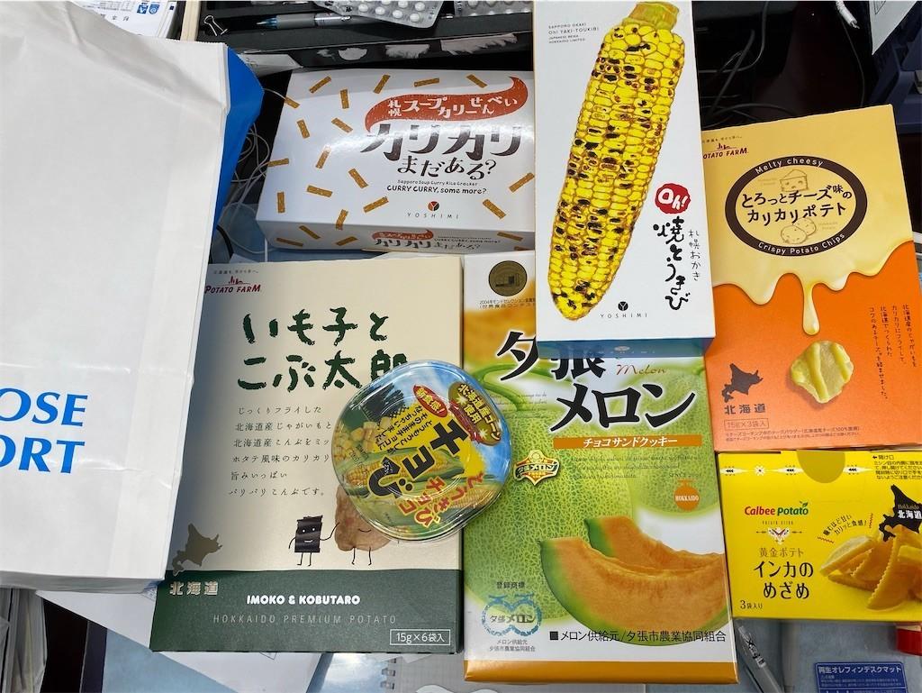 f:id:jironakayama:20200512213103j:image