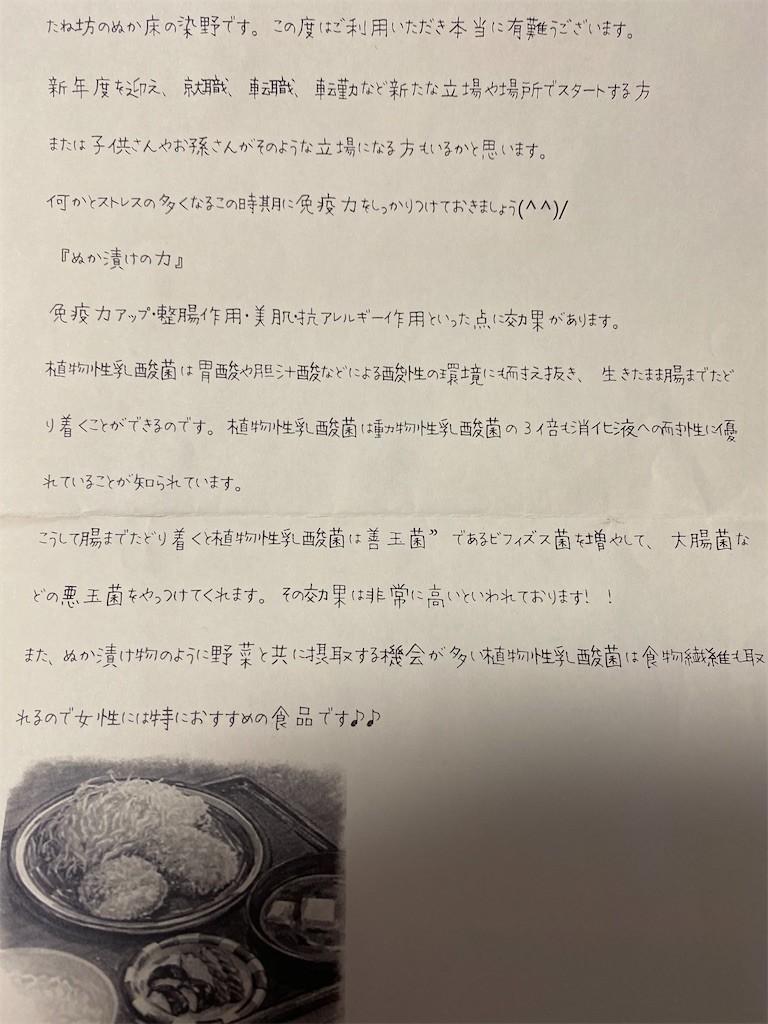 f:id:jironakayama:20200514201655j:image