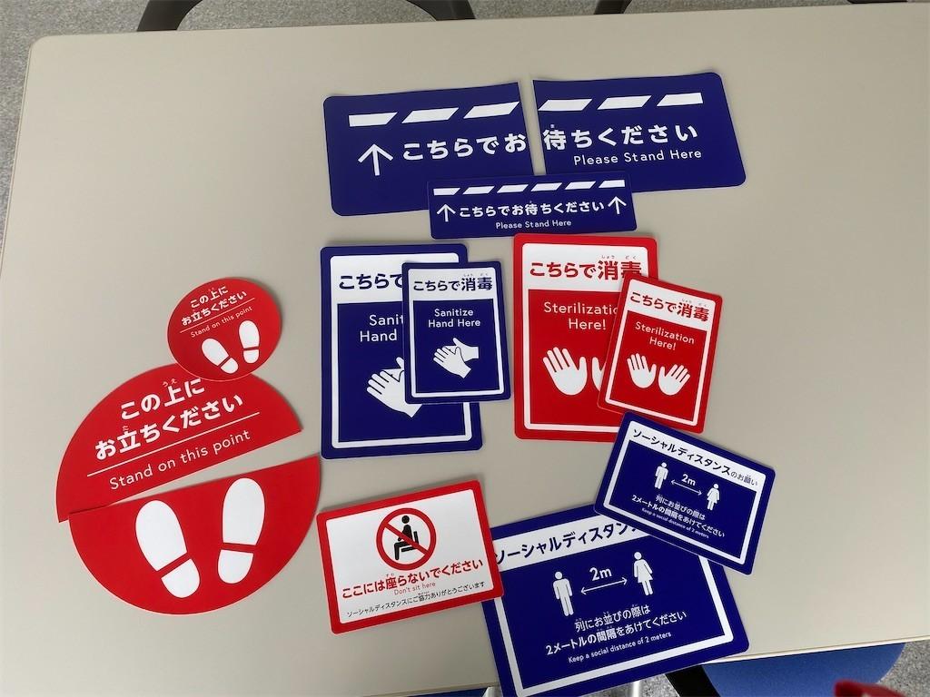 f:id:jironakayama:20200519221821j:image