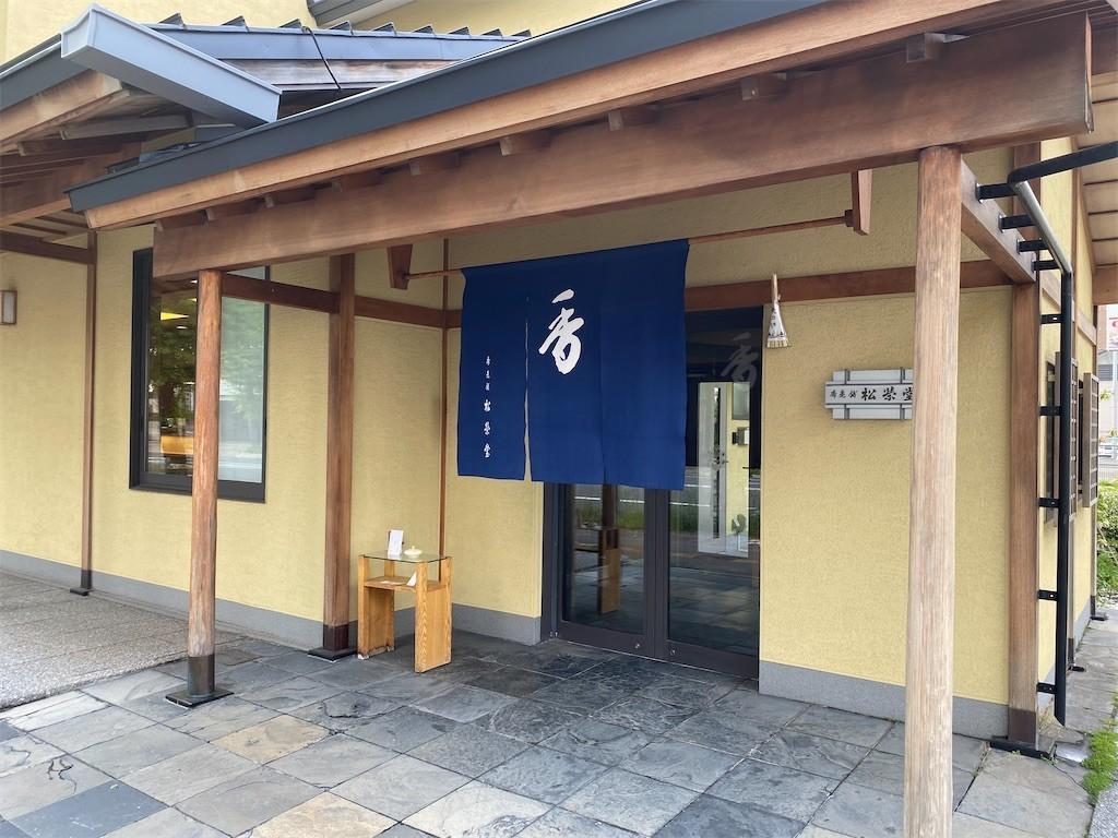 f:id:jironakayama:20200527202230j:image