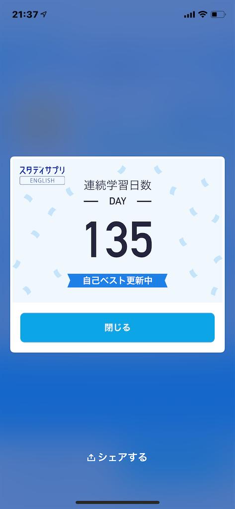 f:id:jironakayama:20200608190734p:image