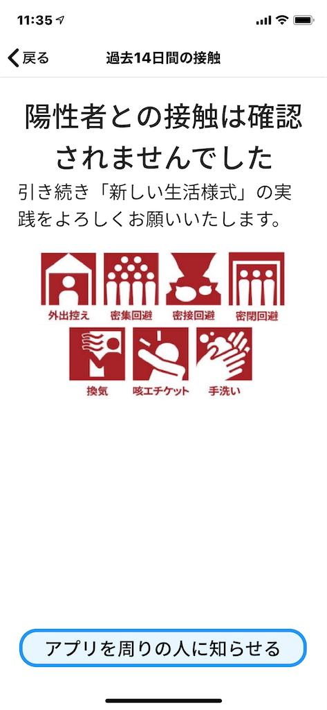 f:id:jironakayama:20200620161946p:image