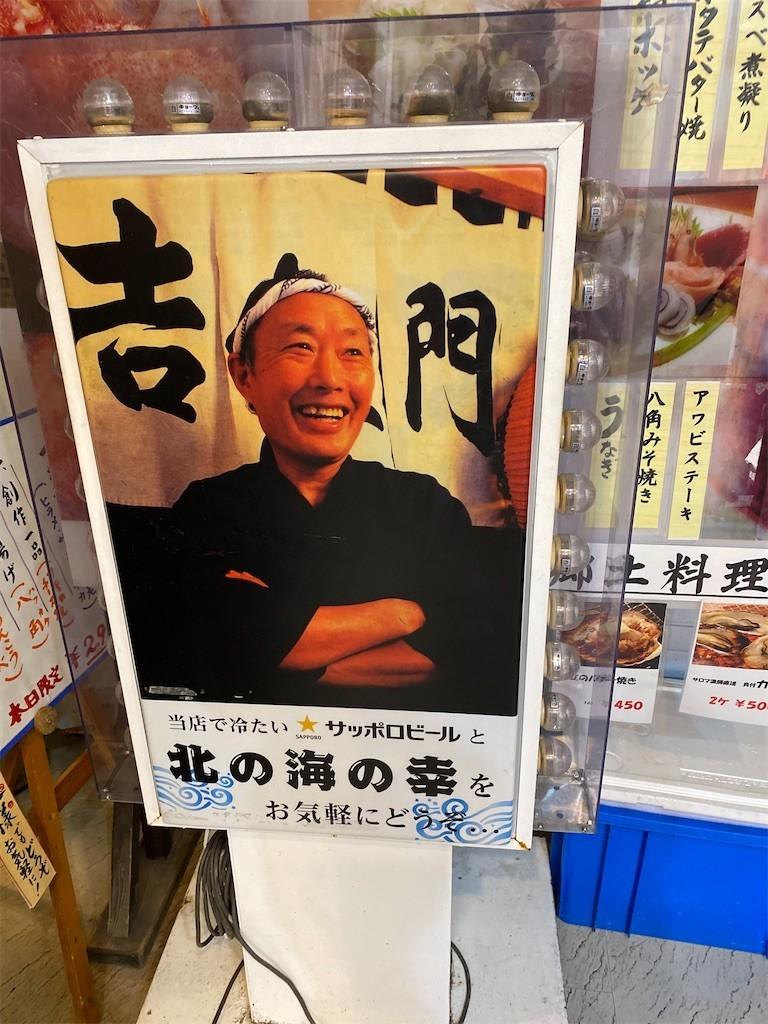 f:id:jironakayama:20200621195258j:image