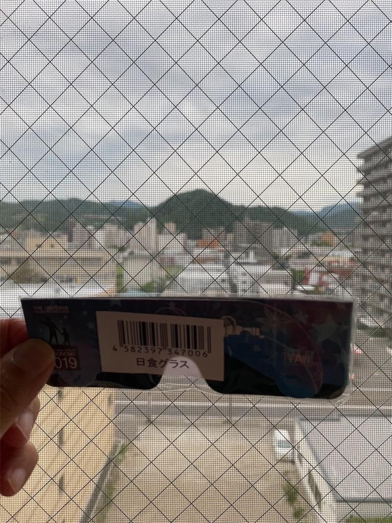 f:id:jironakayama:20200624205712j:image