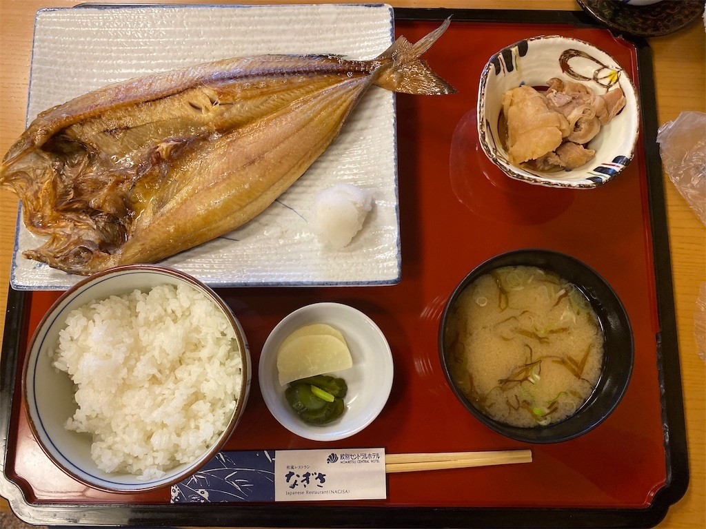 f:id:jironakayama:20200624210232j:image