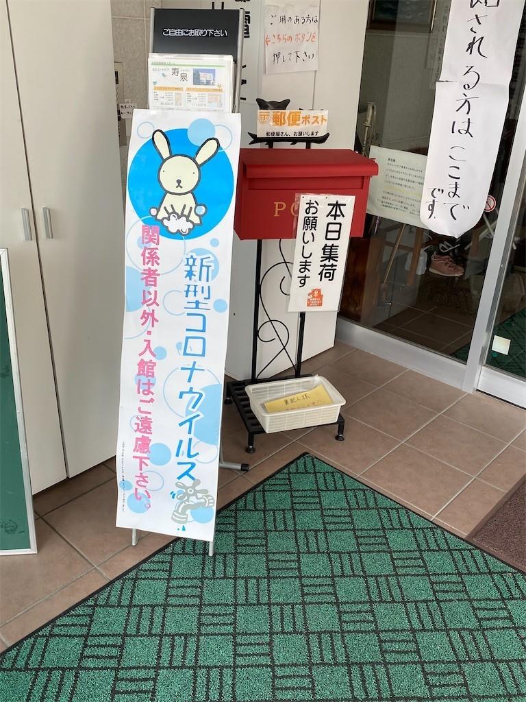 f:id:jironakayama:20200717094811j:image