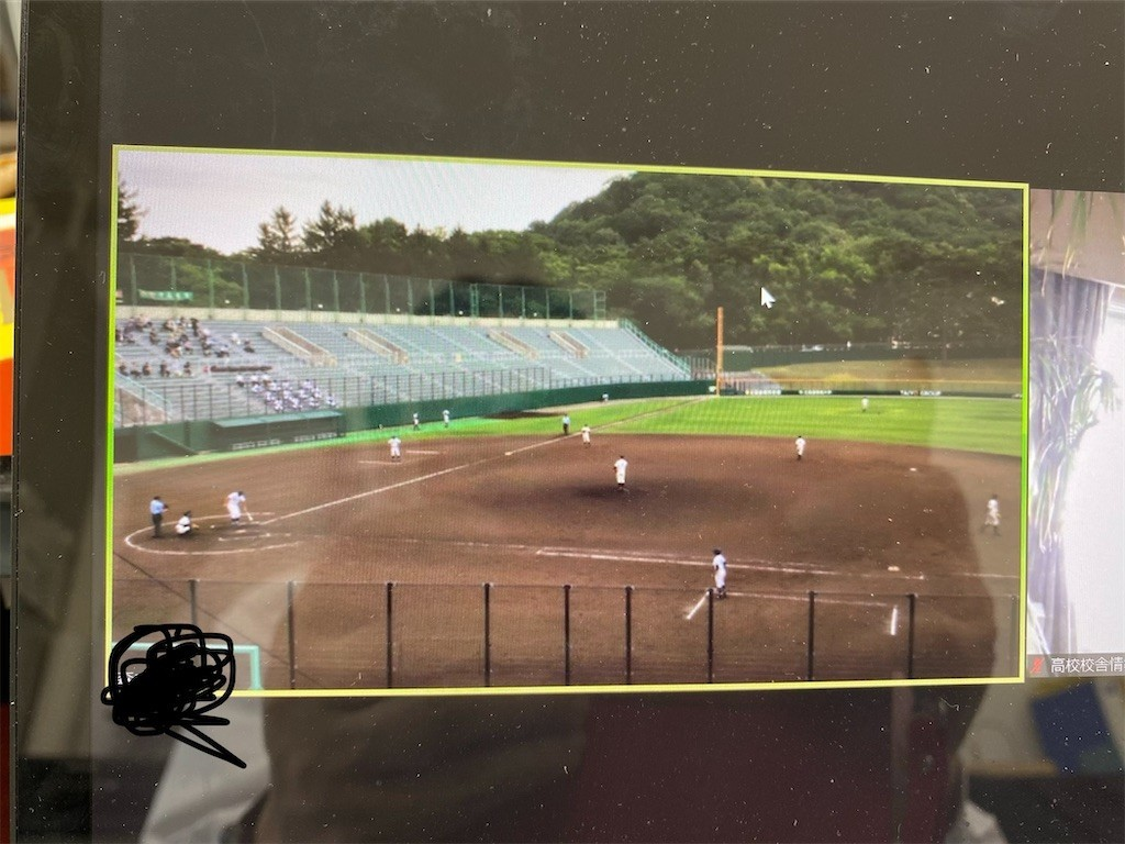 f:id:jironakayama:20200723164940j:image