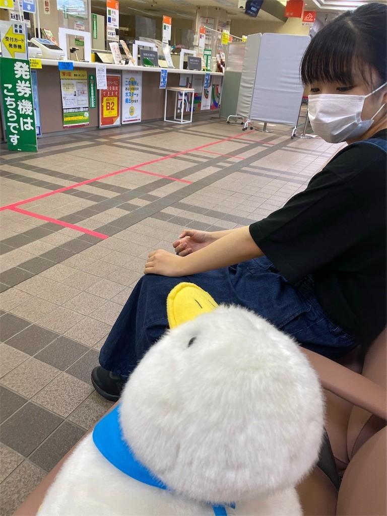 f:id:jironakayama:20200813190300j:image
