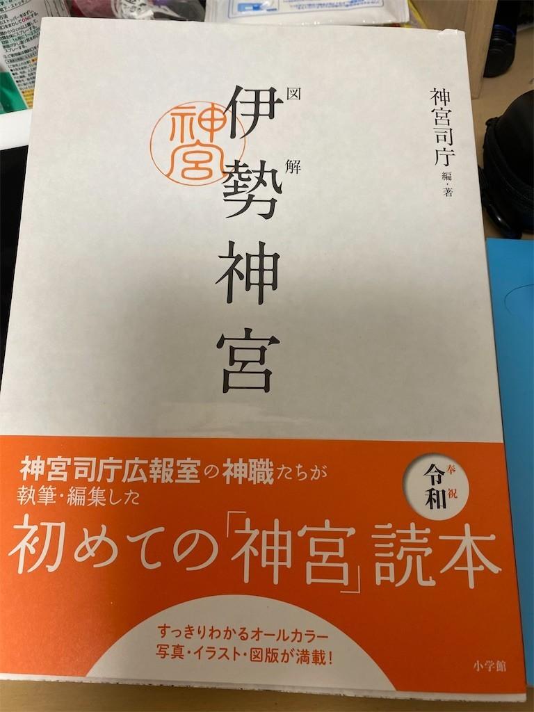 f:id:jironakayama:20200813190529j:image