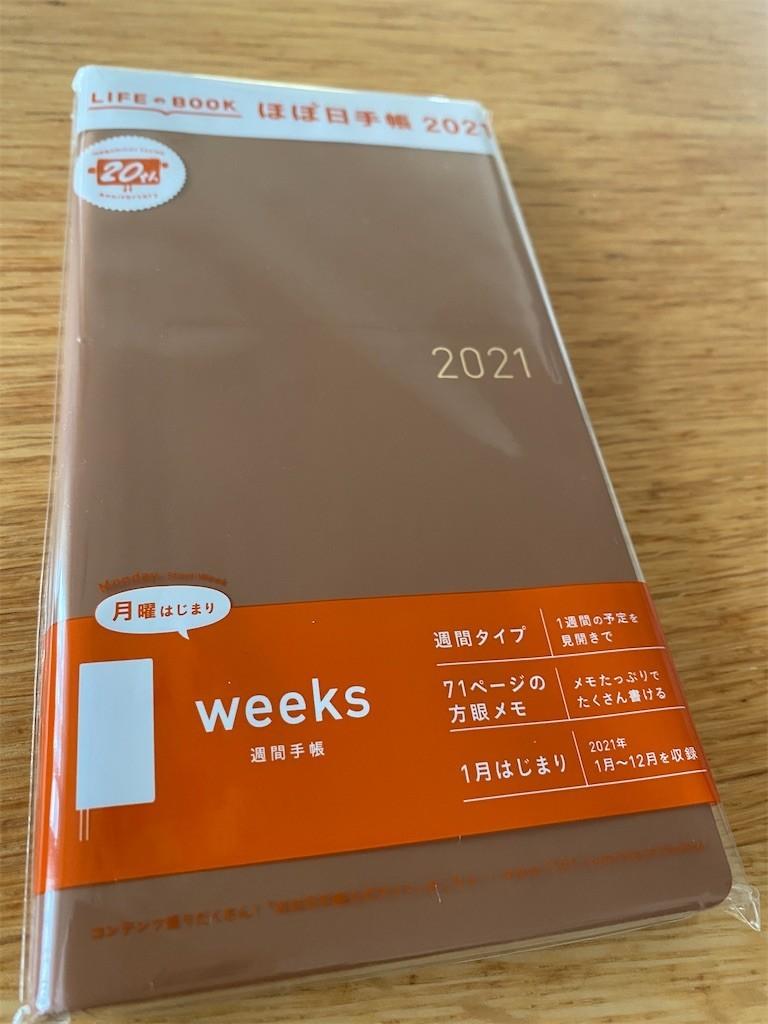 f:id:jironakayama:20200926213411j:image