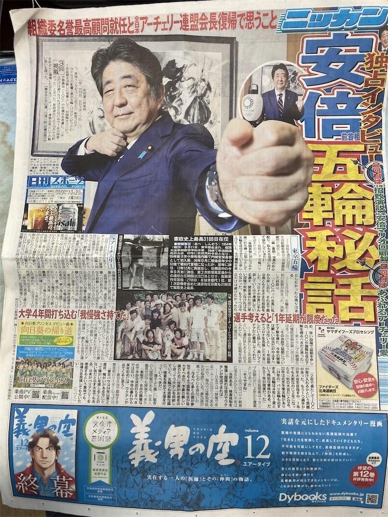 f:id:jironakayama:20201024151020j:image