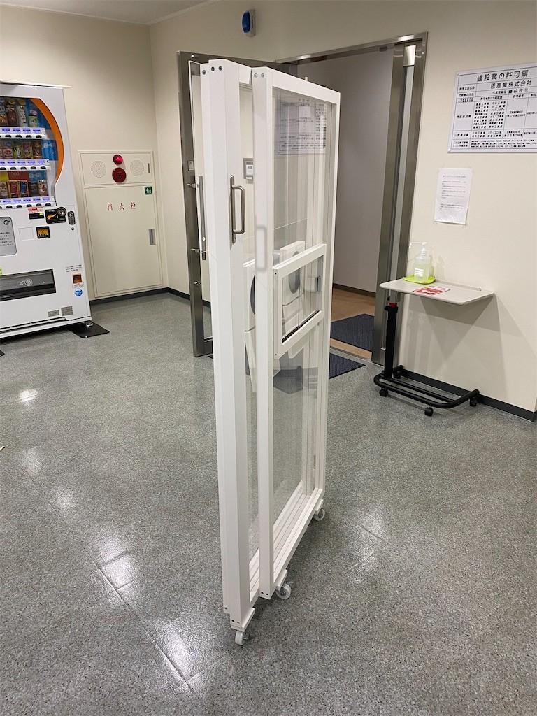 f:id:jironakayama:20201024151417j:image