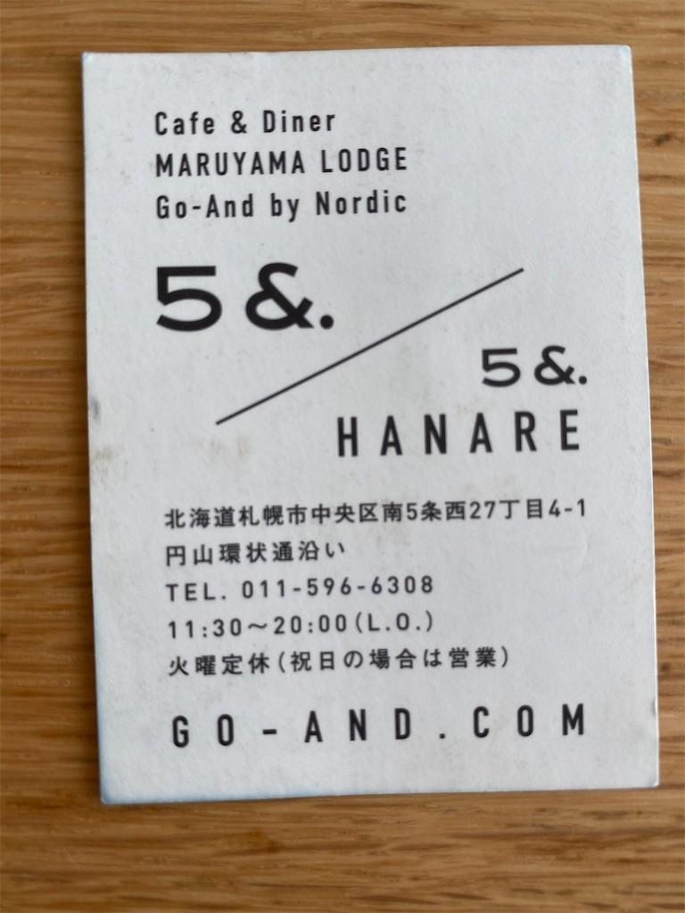 f:id:jironakayama:20201106093551j:image