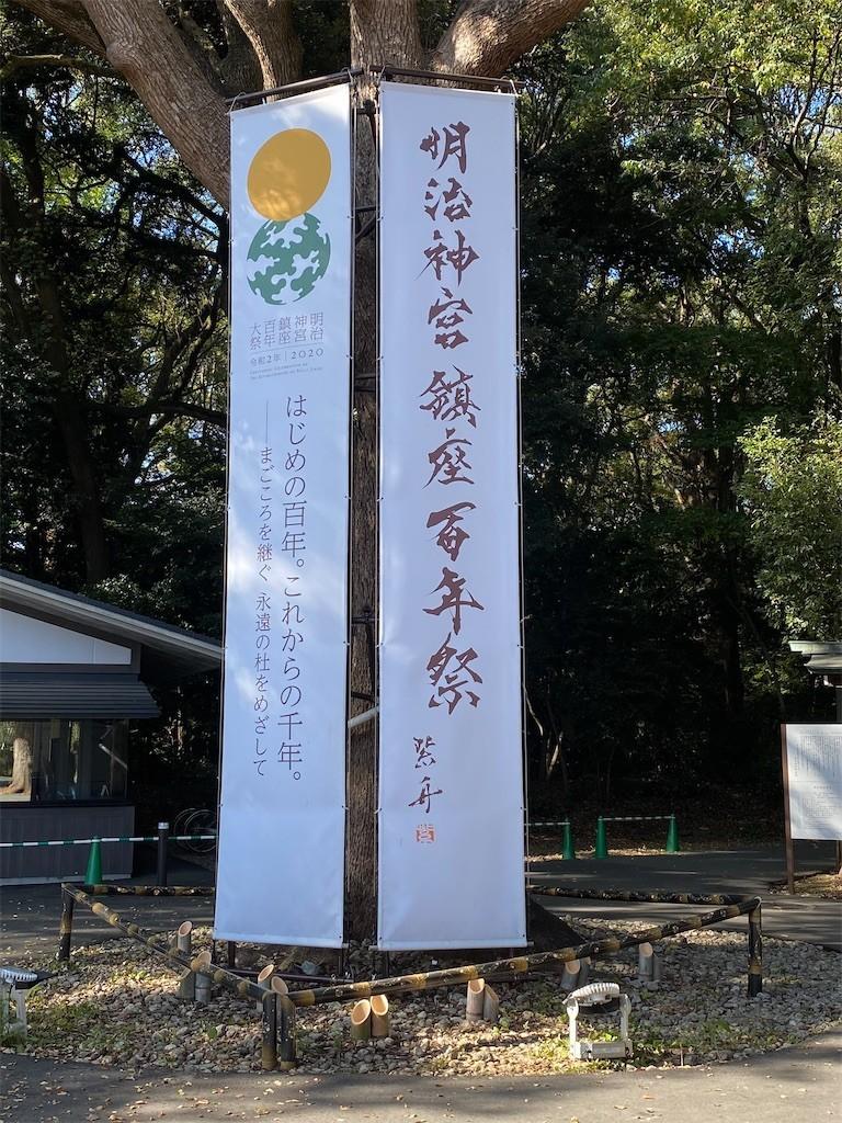 f:id:jironakayama:20201117142625j:image