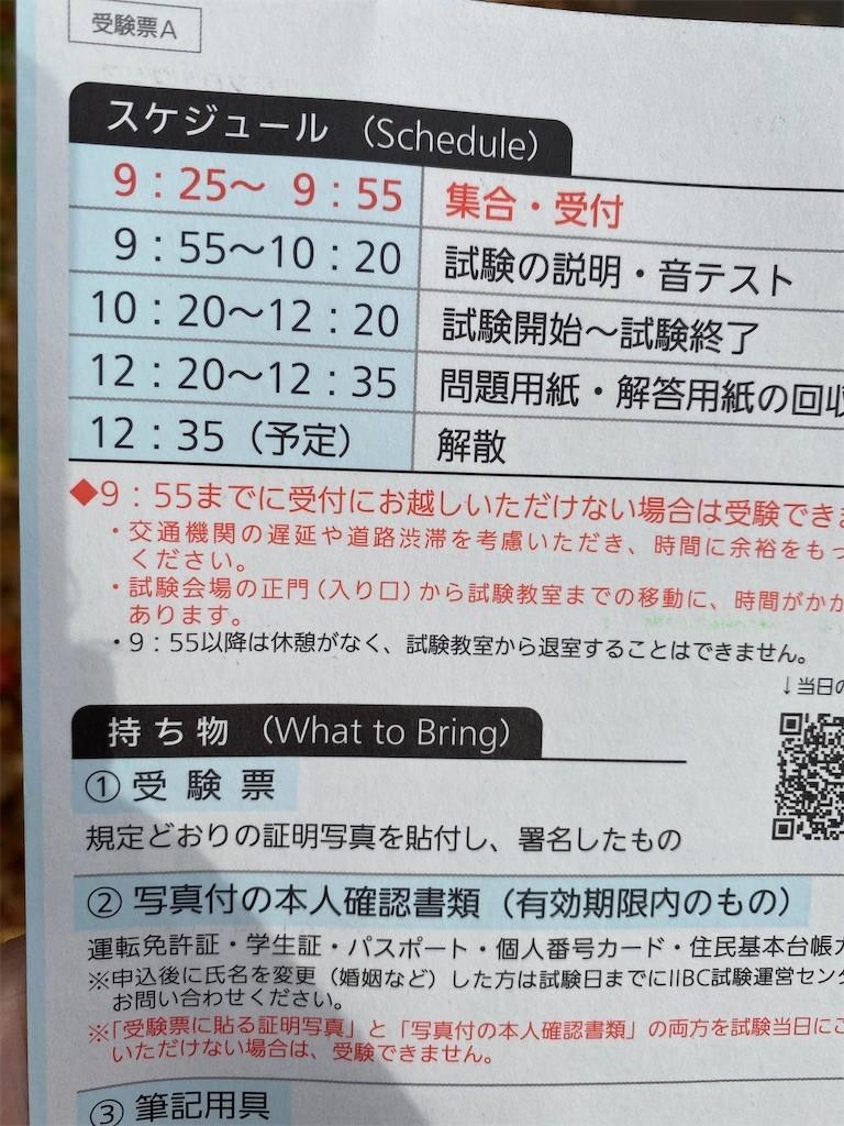 f:id:jironakayama:20201117143220j:image
