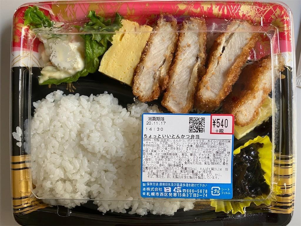 f:id:jironakayama:20201119231834j:image