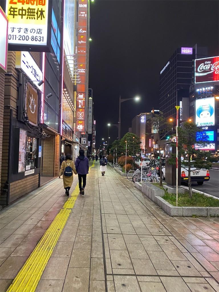 f:id:jironakayama:20201123173311j:image