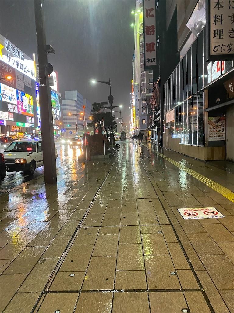 f:id:jironakayama:20201123173321j:image