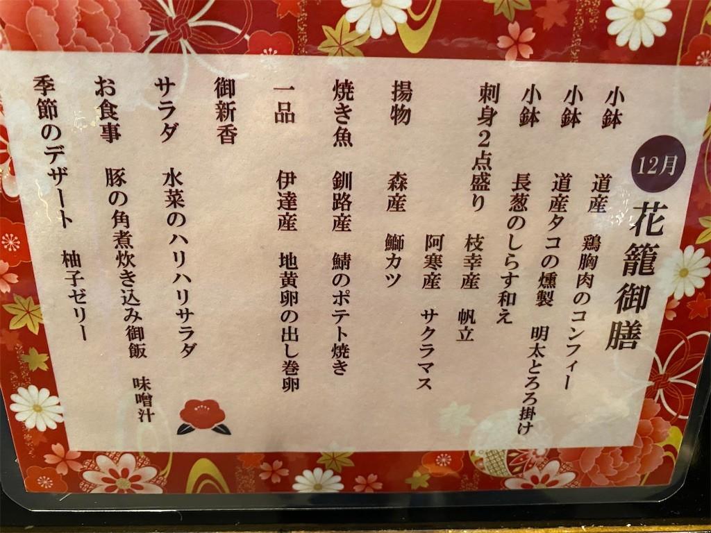 f:id:jironakayama:20201208161154j:image