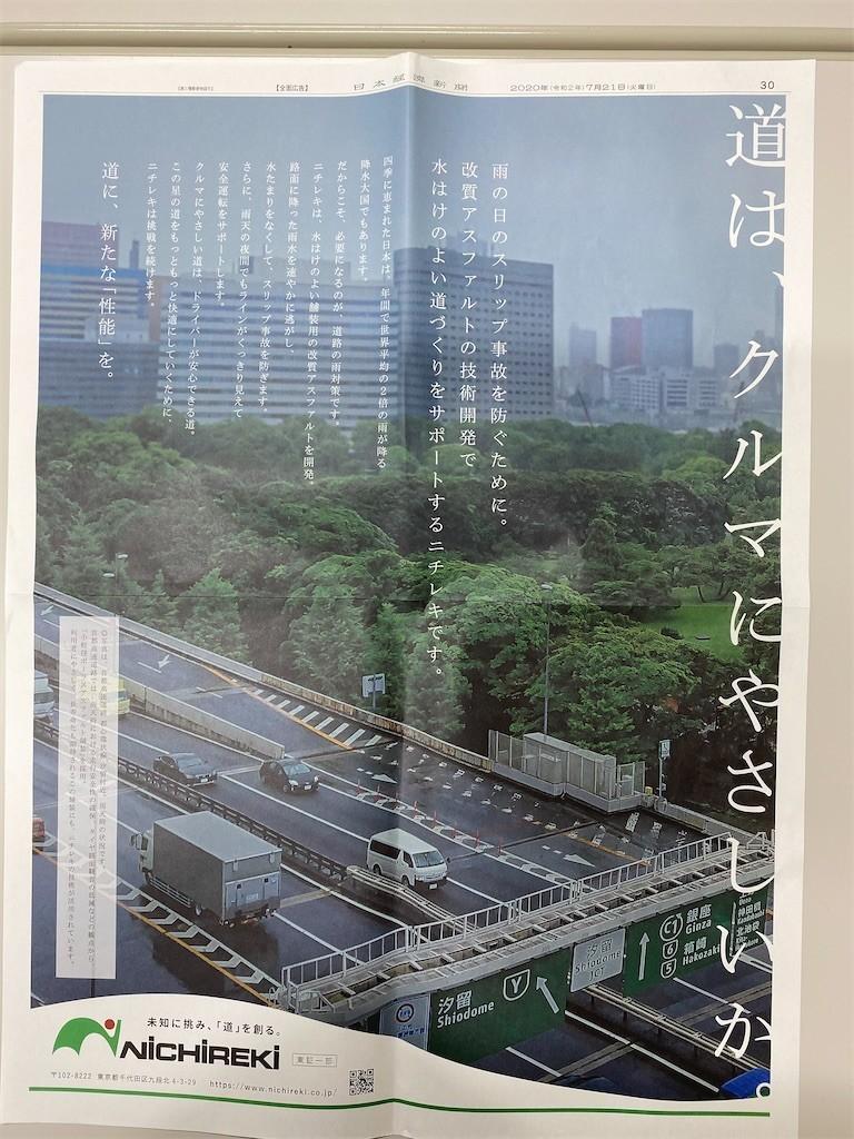 f:id:jironakayama:20201210140747j:image