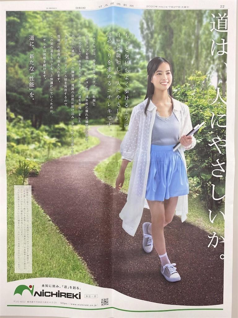 f:id:jironakayama:20201210140758j:image