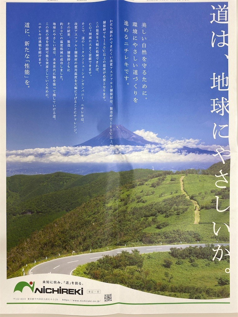 f:id:jironakayama:20201210140807j:image