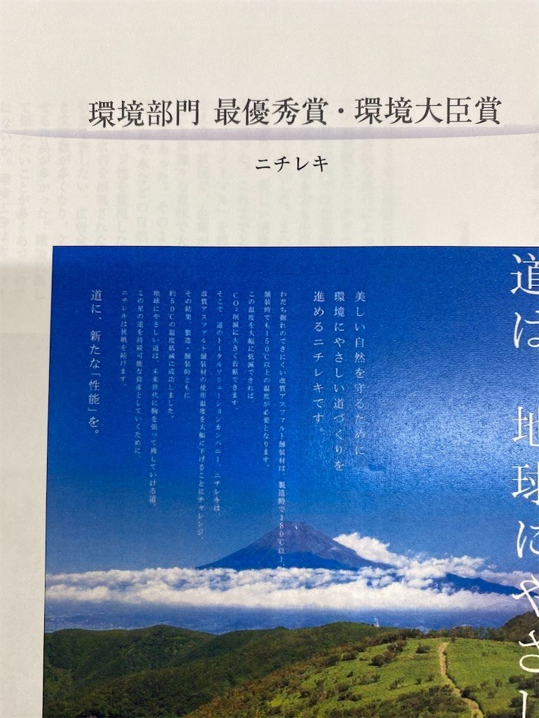 f:id:jironakayama:20201210140818j:image