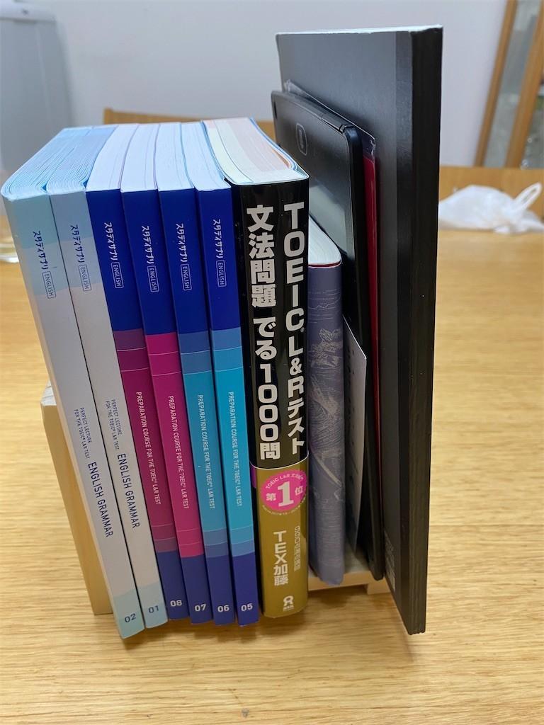 f:id:jironakayama:20201220231953j:image