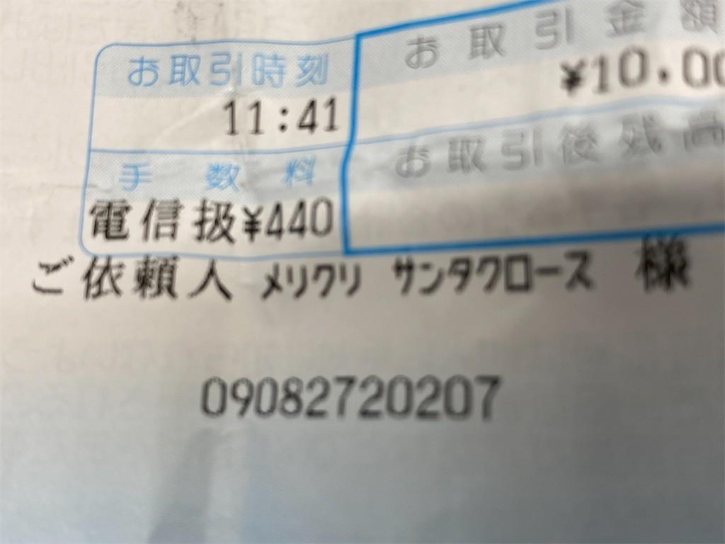 f:id:jironakayama:20201230200034j:image
