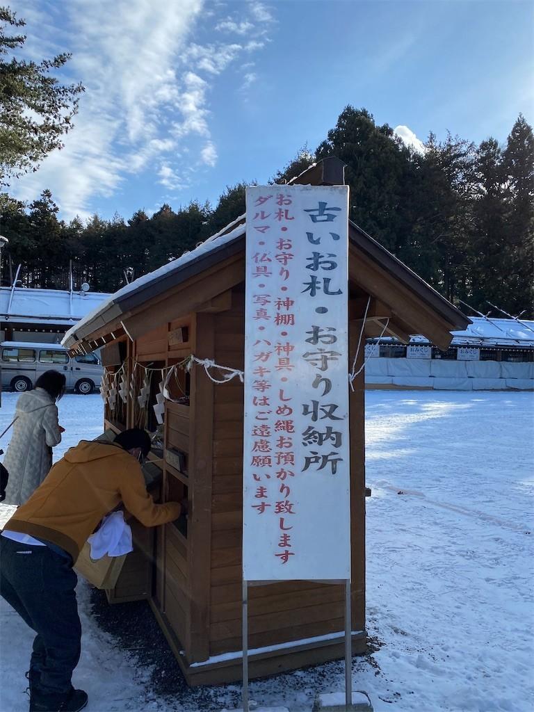 f:id:jironakayama:20201230200938j:image