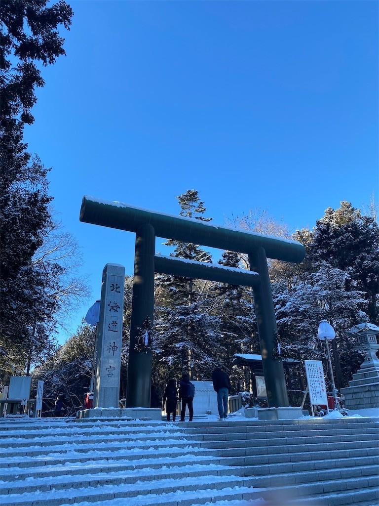 f:id:jironakayama:20210102174834j:image
