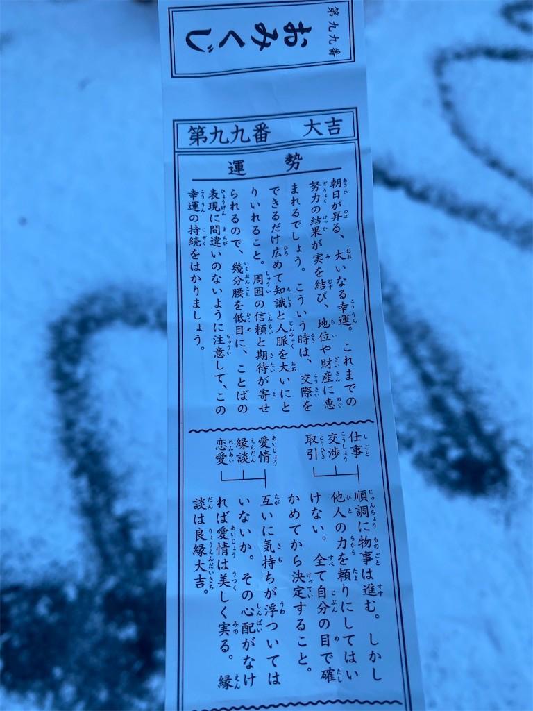 f:id:jironakayama:20210102174950j:image
