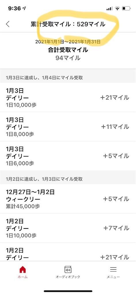 f:id:jironakayama:20210105214504j:image