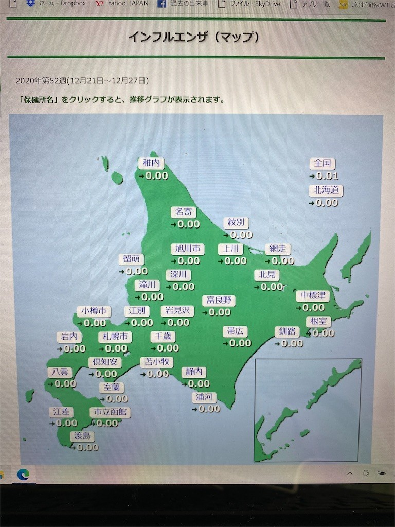 f:id:jironakayama:20210108000236j:image
