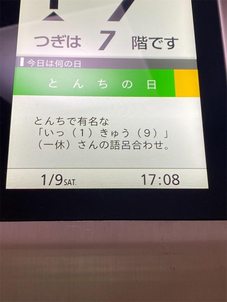 f:id:jironakayama:20210111124211j:image