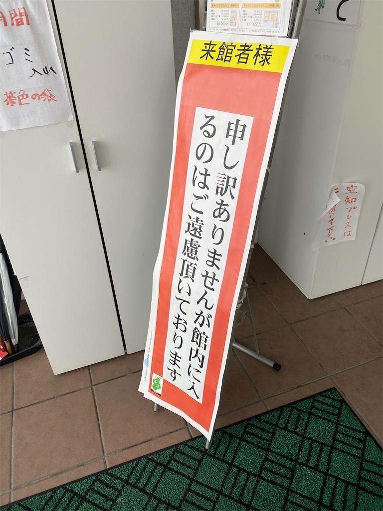 f:id:jironakayama:20210129150731j:image