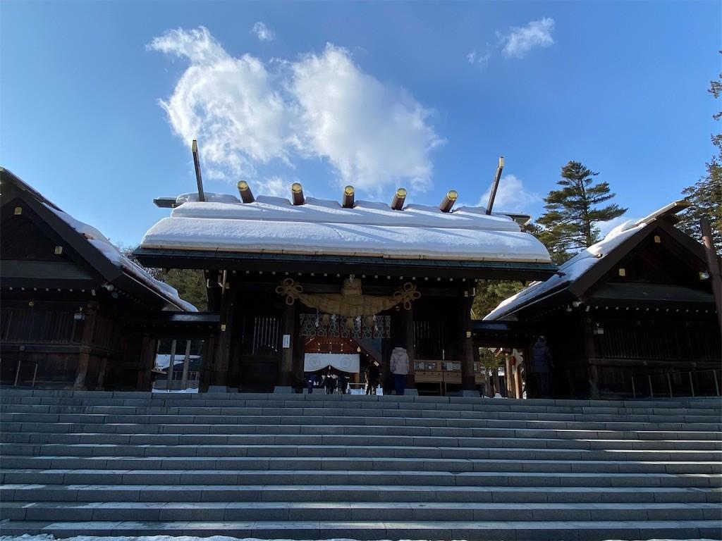 f:id:jironakayama:20210202131540j:image