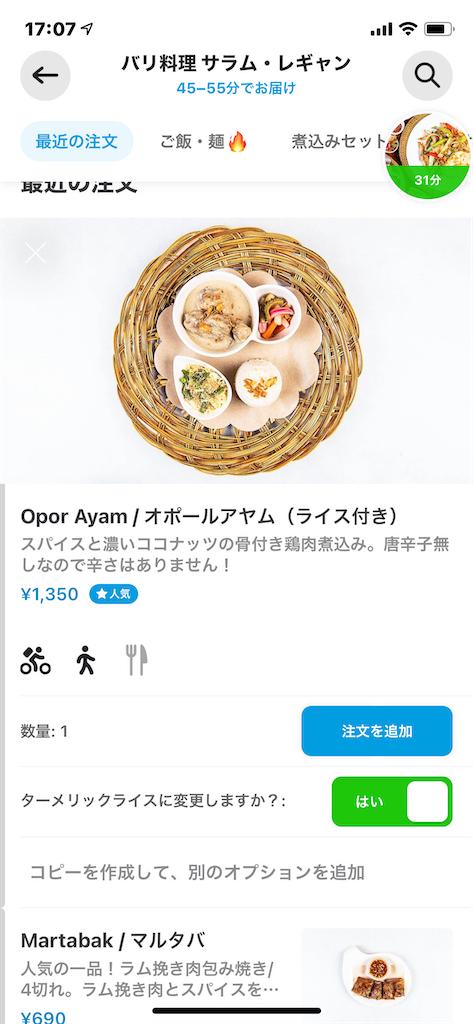 f:id:jironakayama:20210224231605p:image