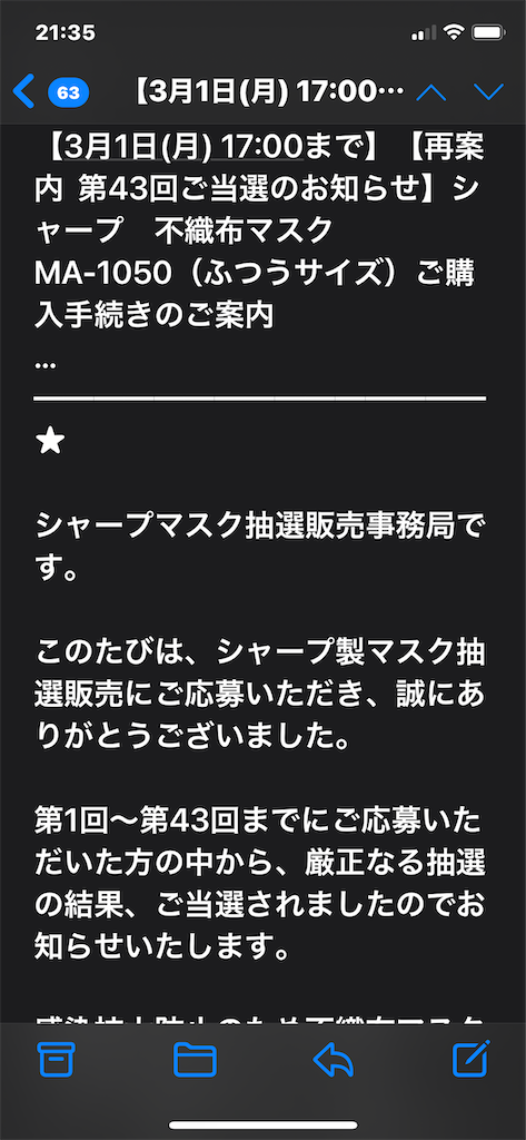 f:id:jironakayama:20210228221303p:image