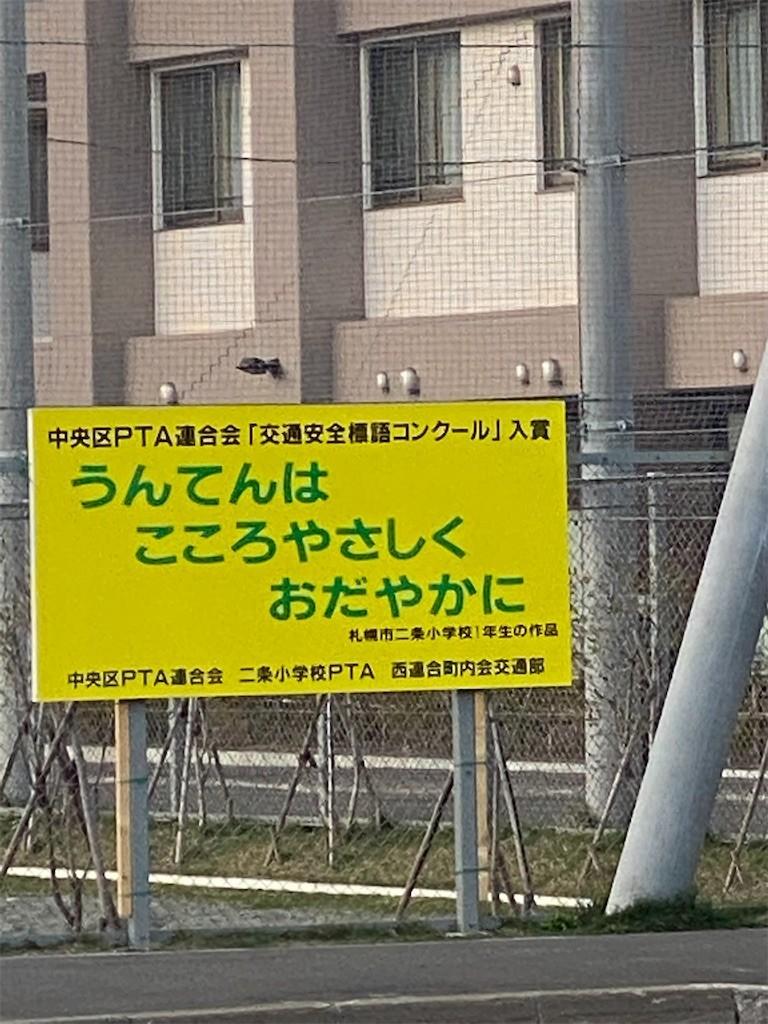 f:id:jironakayama:20210421213502j:image