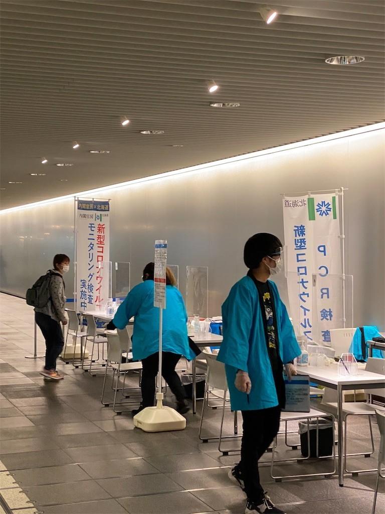 f:id:jironakayama:20210530165551j:image
