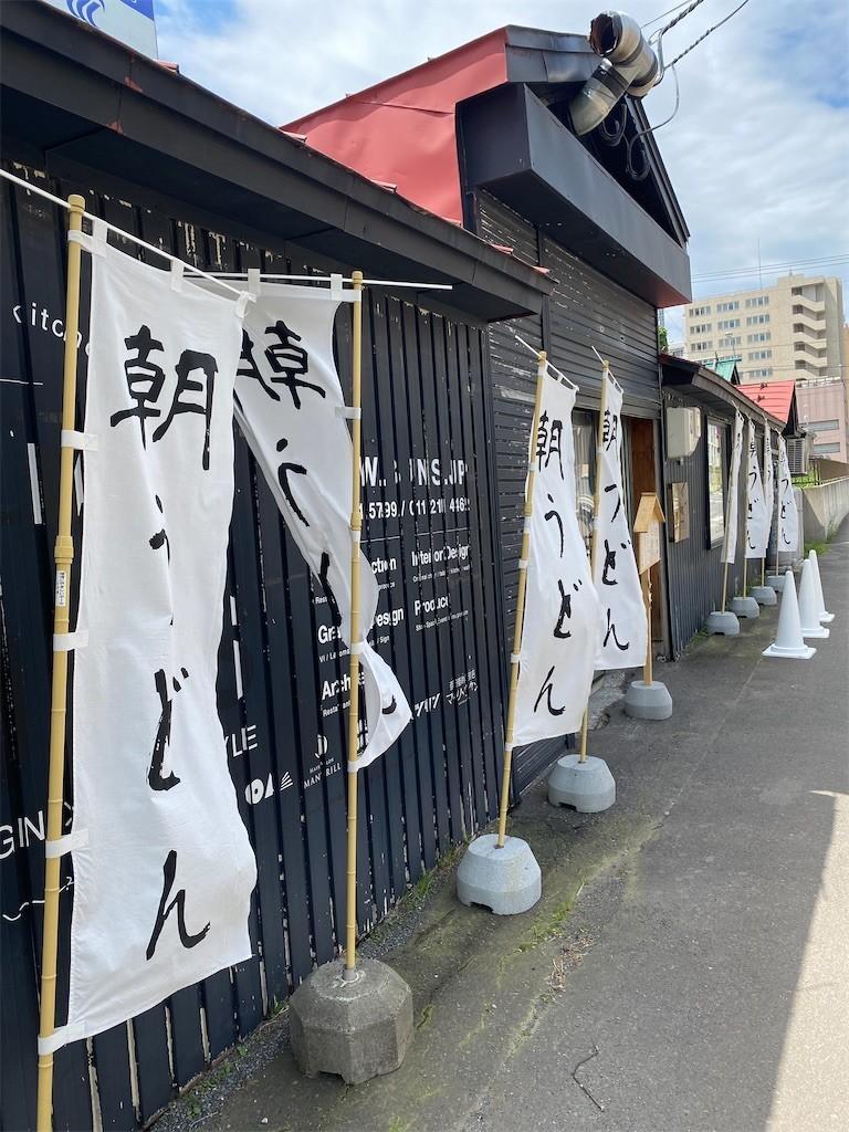 f:id:jironakayama:20210610162328j:image