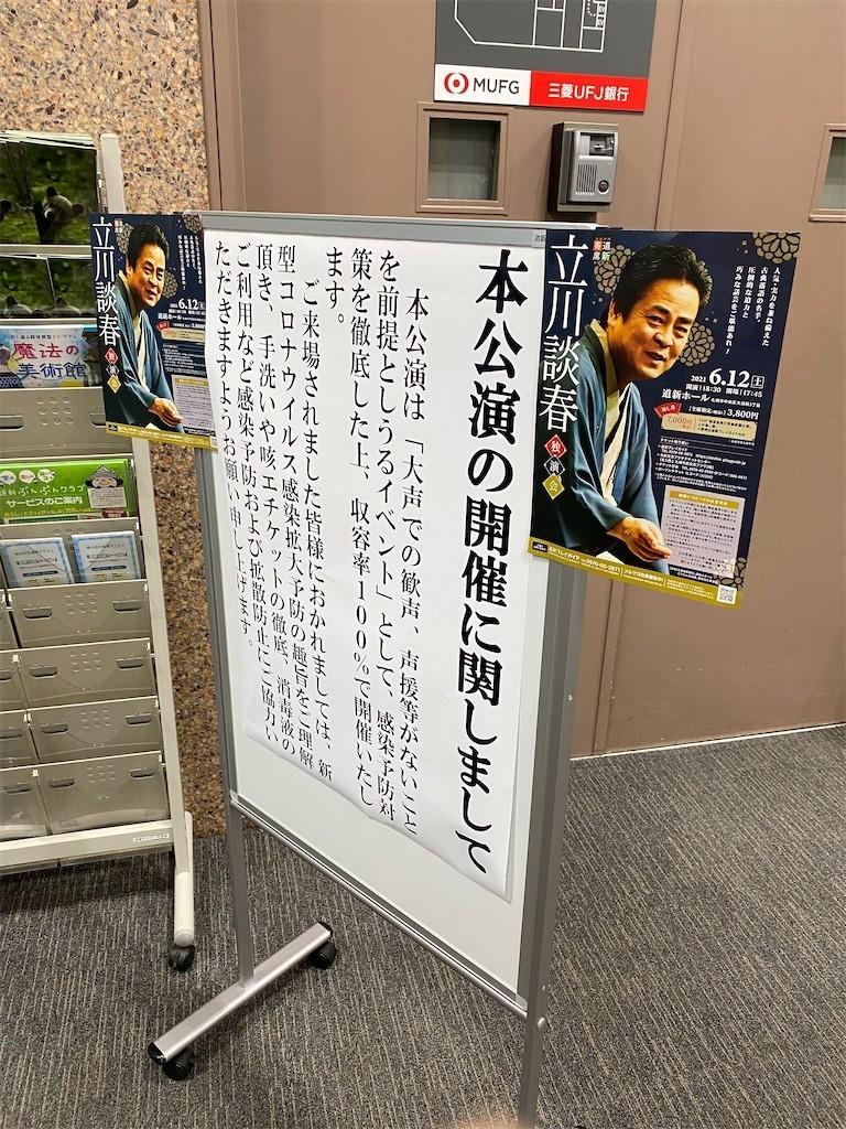 f:id:jironakayama:20210613083152j:image