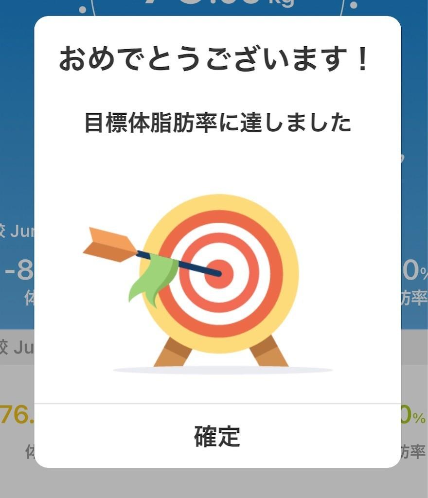 f:id:jironakayama:20210627234039j:image