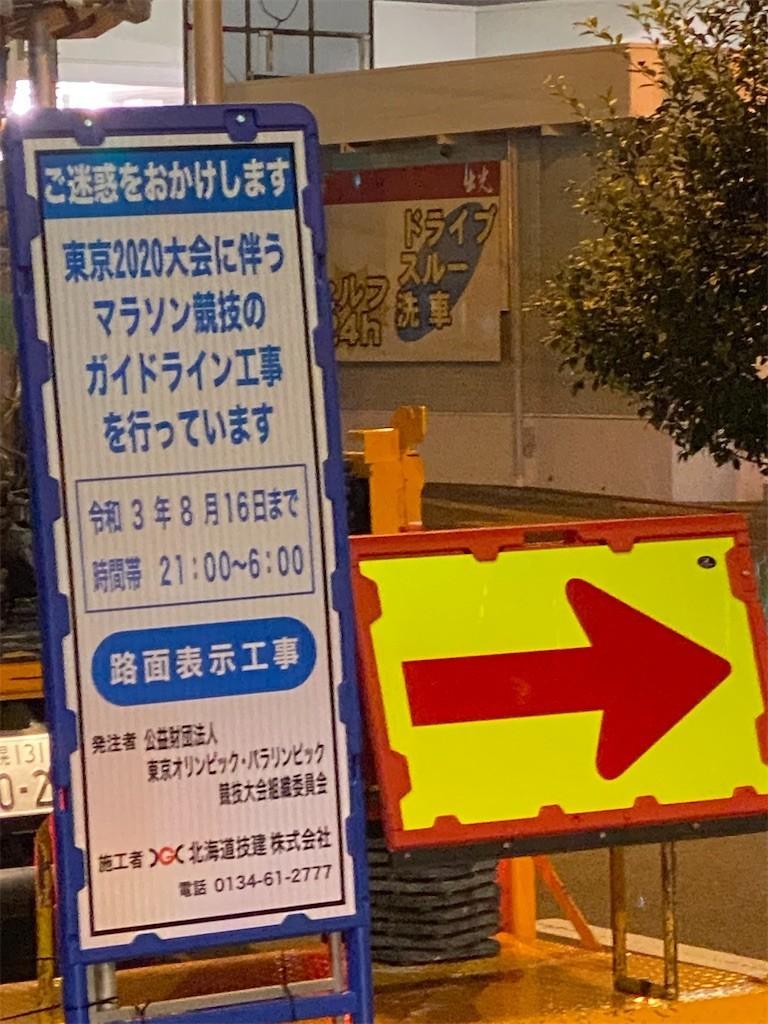 f:id:jironakayama:20210730091012j:image