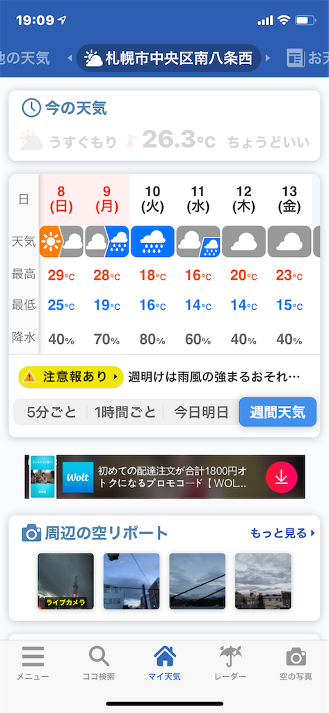 f:id:jironakayama:20210812191955p:image